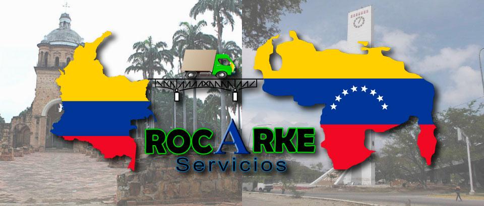 ¡Uniendo Colombia y Venezuela!